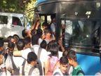સ્કૂલ વાન બાદ સિટીબસમાં વિદ્યાર્થીઓની જોખમી સવારી, વીડિયો વાઈરલ  - Divya Bhaskar