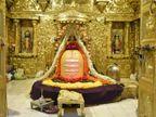 સોમનાથ મંદિરનાં 1500થી વધુ કળશને સોનાથી મઢાશે, દાતાઓ તરફથી 140 કિલો સોના સહિત રોકડનું દાન મળ્યું|વેરાવળ,Veraval - Divya Bhaskar