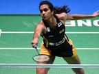પીવી સિંધુ પાંચમી વખત વર્લ્ડ ચેમ્પિયનશિપની સેમિફાઈનલમાં પહોંચી| - Divya Bhaskar