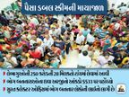 બિટકનેક્ટ સહિતની ચિટ કંપનીઓની જપ્ત કરેલી 250 કરોડની મિલકતની હરાજી થશે, ભોગ બનેલાને નાણાં ચૂકવાશે|સુરત,Surat - Divya Bhaskar