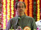 શિવસૈનિક રામ મંદિરની પહેલી ઈંટ મુકવા માટે તૈયાર, કેન્દ્રના નિર્ણયોથી આશા જાગીઃ ઉદ્ધવ|ઈન્ડિયા,National - Divya Bhaskar