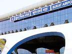 સુરત એરપોર્ટ પર ગોવા જતી સ્પાઈસ જેટની ફ્લાઈટ ન આવતાં મુસાફરોનો હોબાળો|સુરત,Surat - Divya Bhaskar