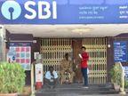 SBIએ શરૂ કરી નવી સર્વિસ, ગ્રાહક ઘરેબેઠાં ઓનલાઇન બેંક અકાઉન્ટની બ્રાંચ બદલી શકશે| - Divya Bhaskar