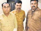 શામળાજીમાં ફૂડ અધિકારીના નામે તોડબાજીમાં 3 ઝડપાયા  - Divya Bhaskar