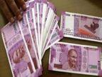 HDFC બેંકના ડેપ્યુટી મેનેજરે ગ્રાહકોને 57.47 લાખનો ચુનો ચોપડ્યો|વલસાડ,Valsad - Divya Bhaskar
