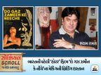 'દો ગઝ ઝમીન કે નીચે': ભારતની પહેલી 'હોરર' ફિલ્મના શૂટિંગમાં એક લાશે ક્રૂ મેમ્બરનો પગ ખેંચી લીધેલો!| - Divya Bhaskar