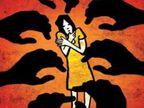 6 શખ્સોએ સગીરા પર ગેંગરેપ કર્યો, સહન ન થતા લેશન કરતી વખતે બુકની વચ્ચે સુસાઇડ નોટ લખતી'તી, માતા જોઇ ગઇ|અમરેલી,Amreli - Divya Bhaskar