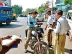 રોંગસાઇડમાં વાહન ચલાવનારા સામે પોલીસની લાલ આંખ, 170 જેટલા લોકોને ઝડપ્યાં, 2.70 લાખ દંડ વસૂલ્યો| - Divya Bhaskar