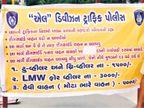 અમદાવાદના 37 વિસ્તારના 128 રોડ પર લોકો રોંગસાઈડ વાહન ચલાવે છે  - Divya Bhaskar
