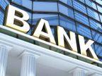 ડિસ્ટ્રિક્ટ બેંકના ચેરમેન-વાઇસ ચેરમેનની સોમવારે ચૂંટણી યોજાશે પણ પરિણામ જાહેર નહીં કરી શકાય મહેસાણા,Mehsana - Divya Bhaskar