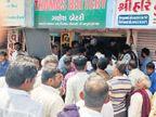 ખેડૂતો પાકવીમાની અરજી કરવા ગયા તો કર્મચારીએ કંપનીનું શટર પાડી દીધું|સુરેન્દ્રનગર,Surendranagar - Divya Bhaskar