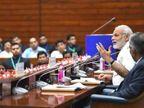 71 પૂર્વ બ્યૂરોક્રેટ્સનો મોદીને પત્ર, 4 પૂર્વ અધિકારીઓ વિરુદ્ધ કાર્યવાહી પર ચિંતા દર્શાવી ઈન્ડિયા,National - Divya Bhaskar