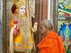 દિલ્હીમાં સ્વામિનારાયણ સંપ્રદાયના સૌથી પ્રથમ મંદિરનો 41મો પ્રતિષ્ઠોત્સવ ઉજવાયો| - Divya Bhaskar
