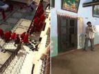 વડતાલ મંદિરના ગાદીપતિની મુલાકાત પહેલા ગઢડા ગોપીનાથજી મંદિરમાં આચાર્ય પક્ષ અને દેવ પક્ષની બહેનો વચ્ચે વિવાદ ભાવનગર,Bhavnagar - Divya Bhaskar