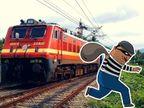 'સહયાત્રી' એપથી હવે ચાલુ ટ્રેને ચોરી અને સ્નેચિંગના કેસની FIR કરાવી શકાશે| - Divya Bhaskar