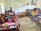 ભમરી પ્રાથમિક શાળામાં ગણિત વિષયના શિક્ષક જ નથી, શાળામાં 82 વિદ્યાર્થીઓનું ભાવિ જોખમમાં મૂકાયું| - Divya Bhaskar