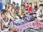 ખાંભાના ગોરાણાની શાળામાં શિક્ષકો નિવૃત્ત થતા 6 મહિનાથી 49 વિદ્યાર્થીઓનું શિક્ષણ અંધકારમય બન્યું|અમરેલી,Amreli - Divya Bhaskar
