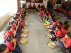 હવે મધ્યાહન ભોજનમાં બાળકોને મનગમતું ભોજન પીરસવામાં આવશે| - Divya Bhaskar