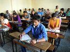 GPSC પરિક્ષામાં 54 % ઉમેદવારો ગેરહાજર : 84એ બીજું સેશન છોડ્યું|સુરેન્દ્રનગર,Surendranagar - Divya Bhaskar