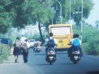વિદ્યાર્થી પાસે લાઇસન્સ ન હશે તો વાલીને ત્રણ વર્ષની જેલ થશે|સુરત,Surat - Divya Bhaskar