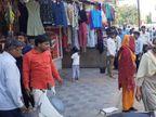તહેવારોના સમયે દબાણો હટાવાતાં વેપારીઓમાં રોષ|પાલનપુર,Palanpur - Divya Bhaskar