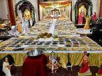 ન્યુયોર્કના વૈષ્ણવ મંદિર ખાતે દિવાળી ઉજવણી અંતર્ગત અન્નકૂટોત્સવ યોજાયો, 2500થી વધુ ભક્તોએ લીધો લાભ| - Divya Bhaskar