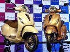 ભારતીય માર્કેટમાં બજાજ ચેતક ઈલેક્ટ્રિક સ્કૂટર 14 જાન્યુઆરીએ લોન્ચ થશે, અંદાજિત કિંમત 1.25 લાખ રૂપિયા|ઓટોમોબાઈલ,Automobile - Divya Bhaskar