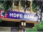 HDFC બેંકે 'myApps'  નામની એપ લોન્ચ કરી, એપ્લિકેશન દ્વારા માસિક બીલ અથવા ફી ચૂકવી શકે છે| - Divya Bhaskar