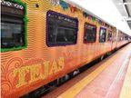 તેજસ એક્સપ્રેસ 17 જાન્યુઆરીથી અમદાવાદ-મુંબઈ રૂટ પર દોડશે, ભાડું રૂ. 2,384થી શરૂ|ટ્રાવેલ,Travel - Divya Bhaskar