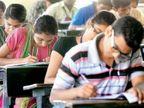 UPSCએ કુલ 445 વેકેન્સી બહાર પાડી, ગ્રેજ્યુએટ્સ માટે EPFO ઓફિસર્સની 421 જગ્યા| - Divya Bhaskar