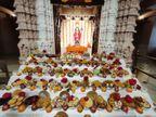 ખોડલધામ મંદિરે માતાજીને 9 કિલો ડ્રાયફ્રૂટનો હાર ચઢાવાયો| - Divya Bhaskar