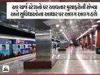 ટ્રેનમાં મુસાફરી કરવાનું મોંઘુ થશે, એરપોર્ટની જેમ 'યુઝર ડેવલપમેન્ટ ફી' વસૂલવામાં આવશે| - Divya Bhaskar