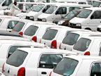દેશમાં માર્ચ 2020 પછી BS-4 વાહન નહીં વેચાય ઈન્ડિયા,National - Divya Bhaskar
