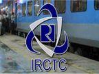 IRCTCની ઓનલાઇન રિઝર્વેશન ચાર્ટની મદદથી તમે ચાલતી ટ્રેનમાં પણ સીટ બુક કરાવી શકશો ટ્રાવેલ,Travel - Divya Bhaskar