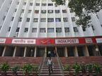 ઇન્ડિયા પોસ્ટે નવી સર્વિસ શરૂ કરી, દેશમાં પહેલીવાર ફ્રી ડિજિટલ લોકર સર્વિસ આપશે| - Divya Bhaskar