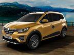 રેનો ટ્રાઇબર AMTમાં 20.5કિમીની એવરેજ મળશે, કિંમતમાં 40 હજાર રૂપિયા સુધીનો વધારો કરાશે|ઓટોમોબાઈલ,Automobile - Divya Bhaskar