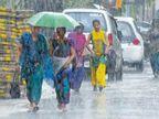 ગુજરાતમાં 15 જૂનથી ચોમાસુ શરૂ થવાની શકયતા, 1 જૂનથી કેરળમાં વરસાદની શરૂઆત થશે|ઈન્ડિયા,National - Divya Bhaskar