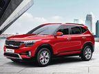 કિઆ સેલ્ટોસ SUV અપડેટ કરાશે, બેઝ વેરિઅન્ટમાં જ એડવાન્સ્ડ ફીચર્સ ઉમેરાશે|ઓટોમોબાઈલ,Automobile - Divya Bhaskar