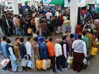ઇમરાન સરકારે એક જ દિવસમાં પેટ્રોલમાં લિટરે 25 અને ડીઝલમાં 21 રૂપિયાનો વધારો કર્યો, વિપક્ષે કહ્યું- ગરીબોને ખતમ કરવાનું ષડયંત્ર|વર્લ્ડ,International - Divya Bhaskar