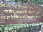 IIT મુંબઇ બાદ હવે IIT દિલ્હી અને મદ્રાસે પણ ક્લાસરૂમ ક્લાસ રદ્દ કર્યા, આગામી સેમિસ્ટર માટે હવે ઓનલાઇન અભ્યાસ થશે ઈન્ડિયા,National - Divya Bhaskar