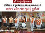 ભાજપે રાજ્યસભા તો સરળતાથી જીતી લીધી પણ વિધાનસભાની 8 બેઠકની પેટાચૂંટણી જીતવી મુશ્કેલ|ગાંધીનગર,Gandhinagar - Divya Bhaskar