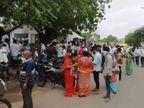 નરોડા ઝોનલ કચેરીમાં કોરોના સંક્રમણનો ખતરો વધ્યો, રેશનકાર્ડમાં સુધારા-વધારા કરવા લોકોની ભીડ જામી|અમદાવાદ,Ahmedabad - Divya Bhaskar