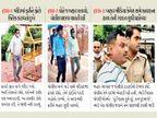 8 જુલાઇએ મહાકાલ પોલીસ સ્ટેશન-ચોકીના પ્રભારી બદલાયા અને 9 જુલાઇએ સવારે મંદિર પરિસરમાં મળ્યો ગેંગસ્ટર વિકાસ દુબે|ઈન્ડિયા,National - Divya Bhaskar