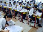 બોર્ડે ધોરણ 10-12નું પરિણામ જાહેર કર્યું, 10મા 99.33%  અને 12મા 96.84% વિદ્યાર્થીઓ પાસ થયા|યુટિલિટી,Utility - Divya Bhaskar