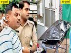 9 જુલાઈએ પકડાઈ ગયાના 22 કલાક બાદ હત્યારા વિકાસ દુબેને પ્લાસ્ટિક બેગમાં પહોંચાડી દીધો|ઈન્ડિયા,National - Divya Bhaskar