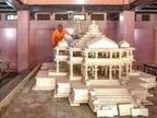 અયોધ્યામાં રામ મંદિરના નિર્માણ માટેનું ભૂમિપૂજન 5 ઓગસ્ટે થશે, વડાપ્રધાન મોદી હાજર રહે તેવી શકયતા|ઈન્ડિયા,National - Divya Bhaskar