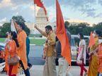 રામ મંદિર ભૂમિપૂજનની ઉજવણી પ્રસંગે વોશિંગ્ટનમાં રેલી નીકળી, ટાઈમ્સ સ્ક્વેર પર પણ છવાયા ભગવાન|NRG,NRG - Divya Bhaskar