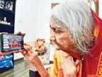 રામ મંદિર માટે તપ, મધ્ય પ્રદેશનાં ઊર્મિલાબહેન મંદિરના નિર્માણ માટે છેલ્લાં 28 વર્ષથી ઉપવાસ કરે છે|ઈન્ડિયા,National - Divya Bhaskar