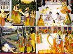 શ્રીરામ જન્મથી સીતા હરણ, રાવણ વધ અને અયોધ્યામાં રામરાજ્યની સ્થાપના સુધી, 15 તસવીરોમાં સંપૂર્ણ રામાયણ નિહાળો|ધર્મ,Dharm - Divya Bhaskar