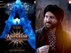 સૈફ અલી ખાન લંકેશના રોલમાં જોવા મળશે, પ્રભાસની ફિલ્મમાં વિશ્વનો સૌથી બુદ્ધિમાન રાક્ષસ બનશે|બોલિવૂડ,Bollywood - Divya Bhaskar